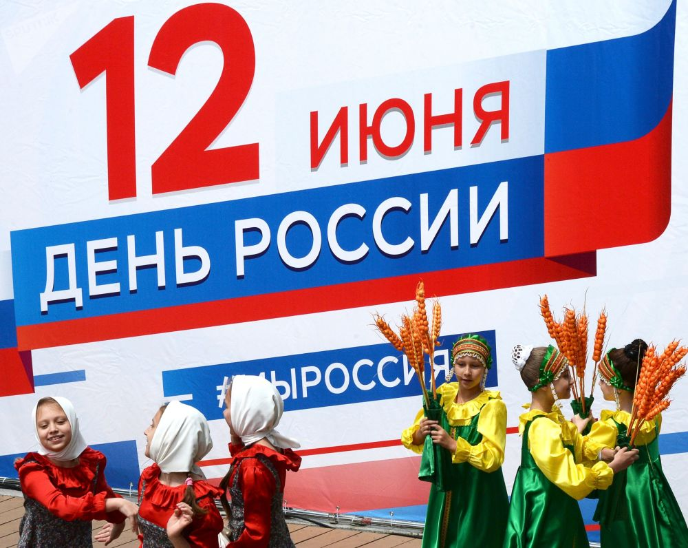 Russians Celebrate National Holiday - Russia Day