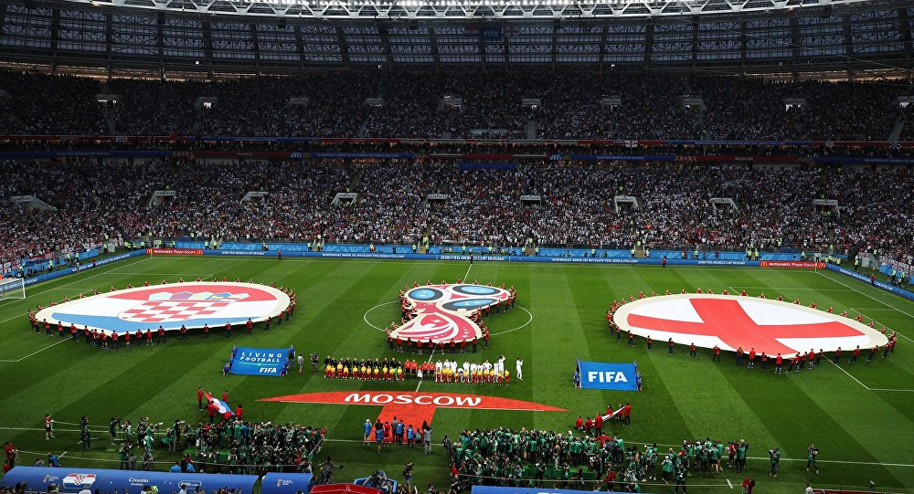 A football match to decide whether of the two teams - Croatia or England, will make it to the finals is being held at the Luzhniki Stadium in Moscow