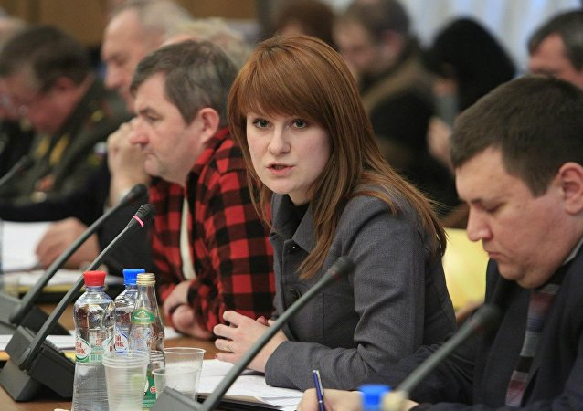 Russian activist Mariia Butina was arrested Sunday, July 15 by the FBI on charges of spying.