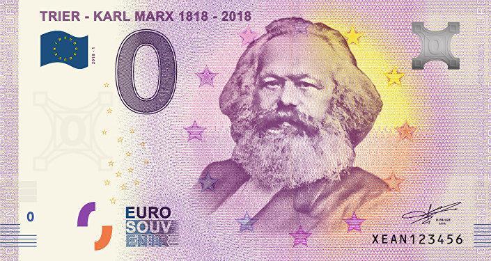 Souvenir 0 euro bill.