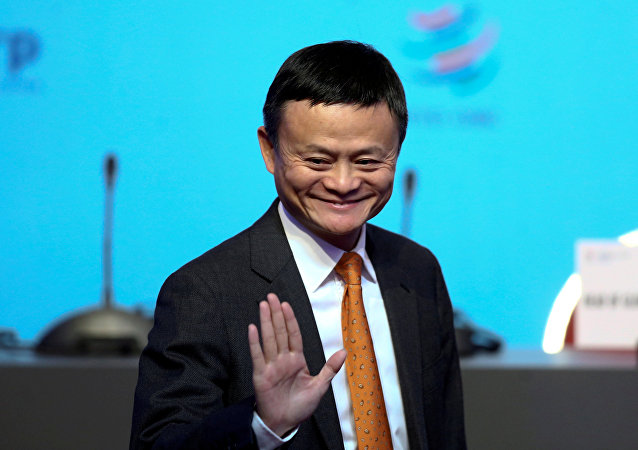 Alibaba Group Executive Chairman Jack Ma gestures as he attends the 11th World Trade Organization's ministerial conference in Buenos Aires