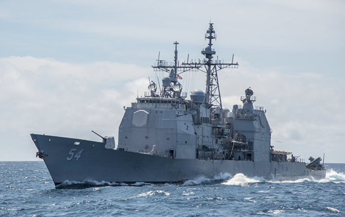 US Navy Sails Ships Through Taiwan Strait for Third Time in Three Months