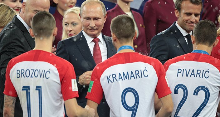 2018 FIFA World Cup Awarding Ceremony