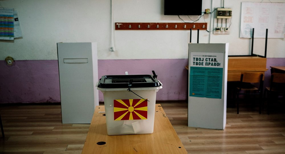 This picture taken on September 30, 2018, shows an empty polling station in the village of Dabilje, during a referendum on whether to change the country's name to Republic of Northern Macedonia.
