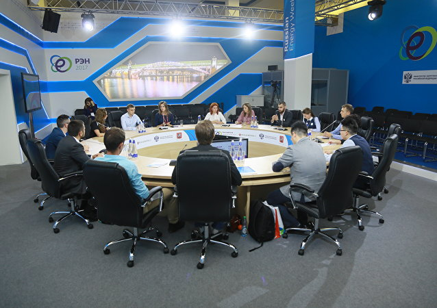 Meeting of Association of young power engineering specialists