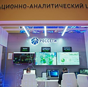 At the Russian Energy Week International Forum in Moscow