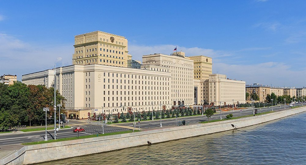 Building of Russian Ministry of Defence at Frunzenskaya Embankment. Moscow, Russia.