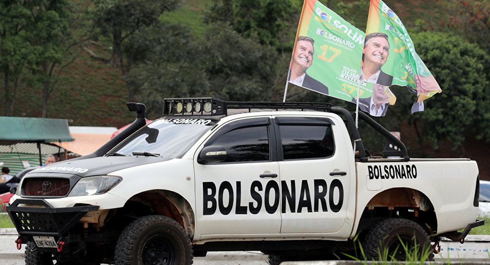 A supporter of presidential candidate Jair Bolsonaro attends a demonstration at Pacaembu Stadium in Sao Paulo, Brazil September 29, 2018. Picture taken September 29, 2018. (File Photo)