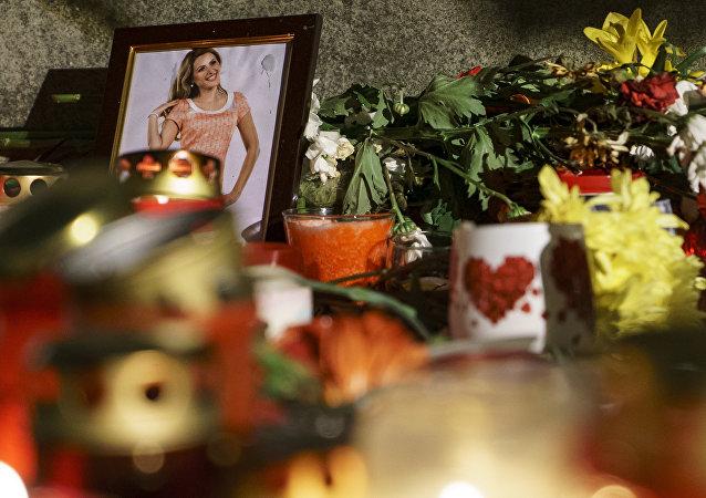 Bulgaria Journalist Killed