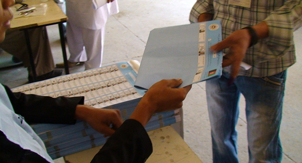 Parliamentary elections in Afghanistan