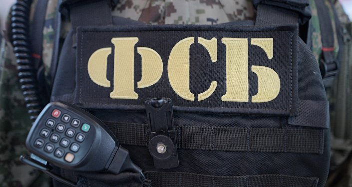 Russia's Security Service Arrests Black Sea Fleet Officer Working for Ukraine Intelligence