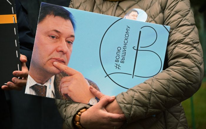 Ukrainian Presidential Office Proposes Simultaneous Release of Sentsov and Vyshinsky
