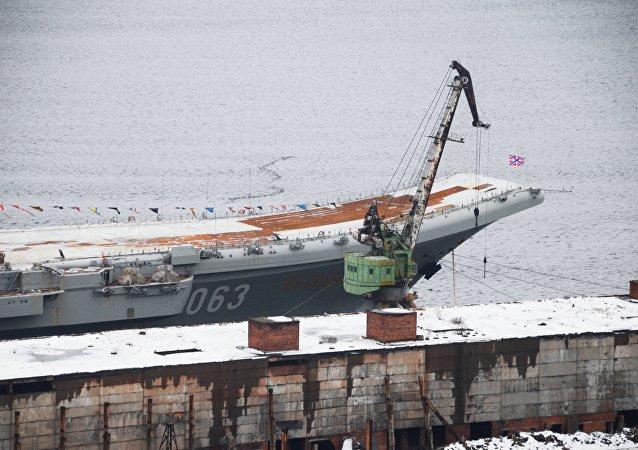 The cruiser Admiral Kuznetsov at ship repair plant