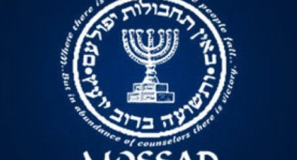 Israeli Radio Cites Intel Claiming Mossad Hit Iran's Natanz Nuclear Facility With Cyberattack