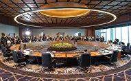 APEC 2018 Summit Day Two