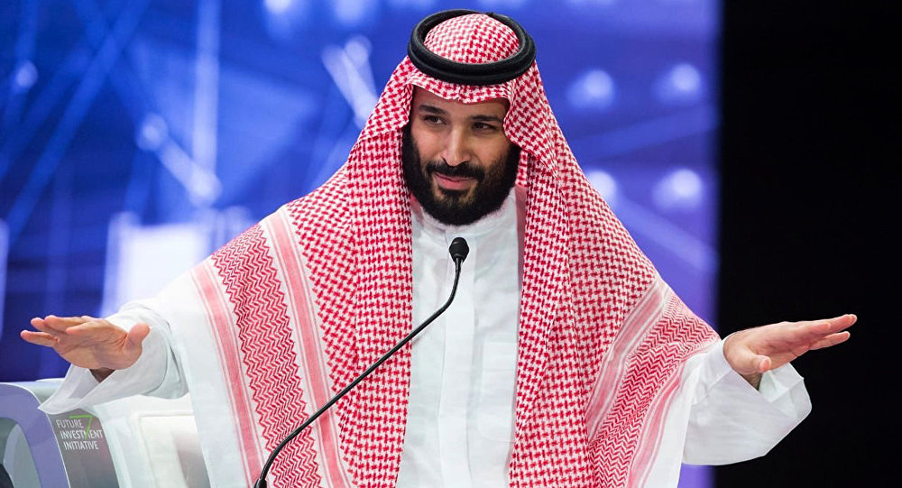 Saudi crown prince to visit Bahrain as part of regional tour