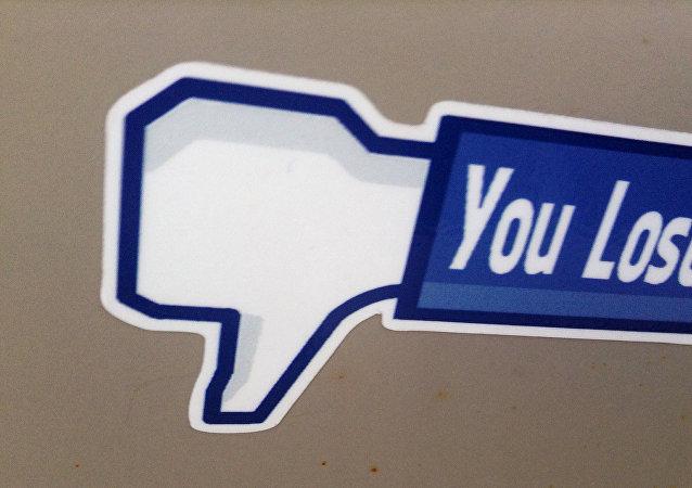 Anti Facebook Stickers