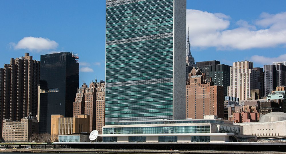 United Nations bulding, New York