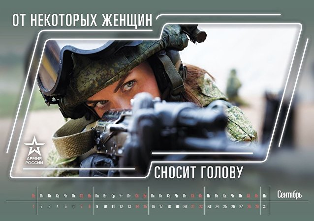 Ministry of Defence funny calendar