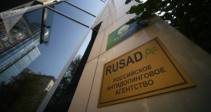 Russia's anti-doping agency RUSADA