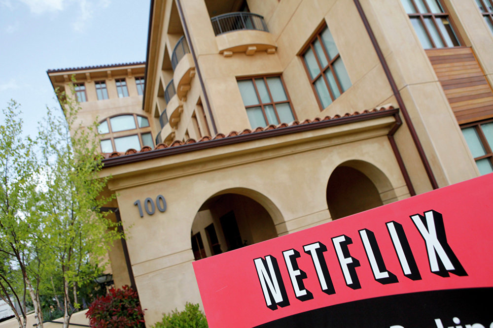 Netflix company logo at Netflix headquarters in Los Gatos California