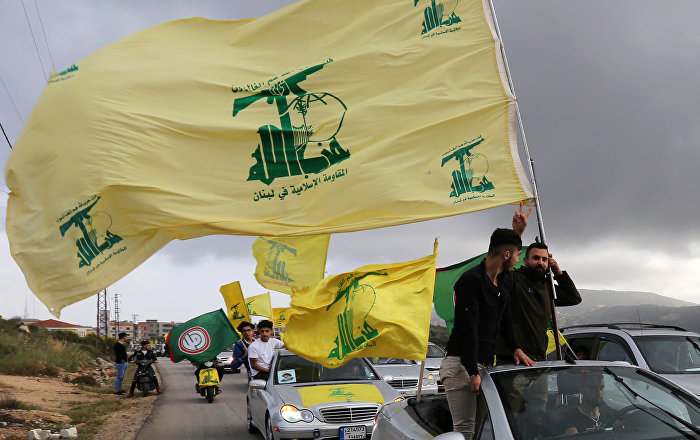 Hezbollah Planned Surprise Attack to 'Cause Earthquake' in Israel – IDF Chief