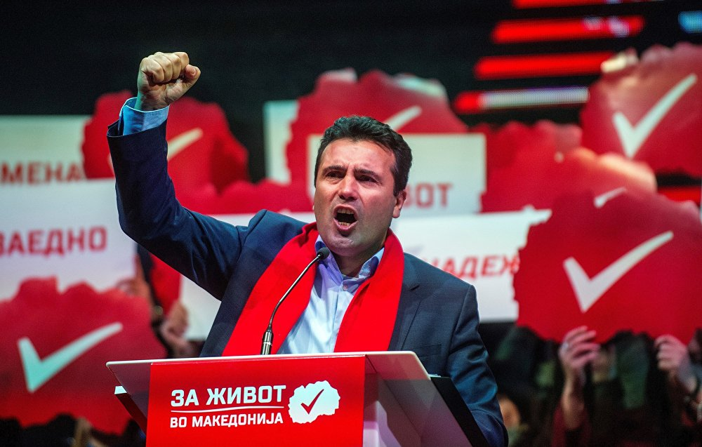 This file photo taken on December 04, 2016 shows the leader of the main Macedonian opposition Social Democrats Zoran Zaev delivering a speech during a pre election rally in Skopje on December 4, 2016