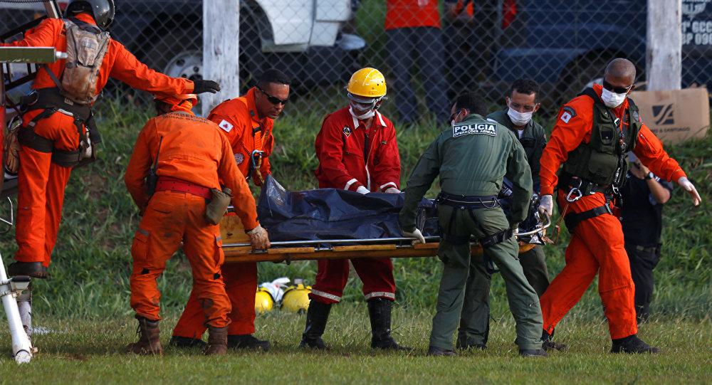 Dead, 300 Missing In Brazil Dam Disaster