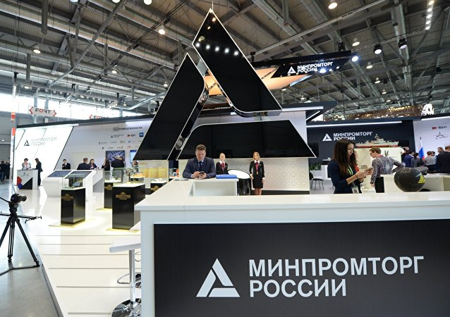 Stand of the Ministry of Industry and Trade at the 8th Innoprom International Industrial Fair in the Yekaterinburg EXPO International Exhibition Center