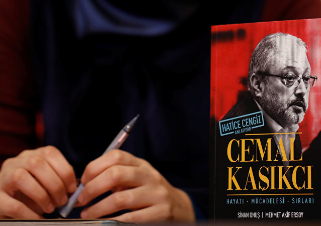 Book on Saudi journalist Jamal Khashoggi