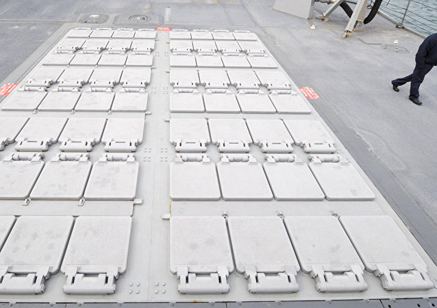 Mk-41 Vertical Launch System pad