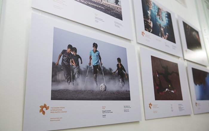 Andrei Stenin International Press Photo Contest Opens Exhibition in Germany
