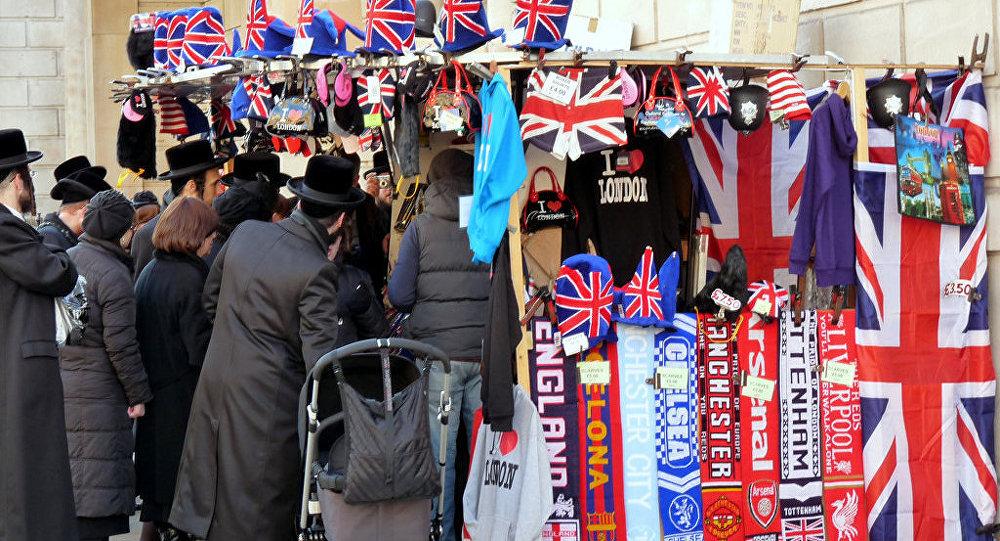 Hasidic Jews - London crap