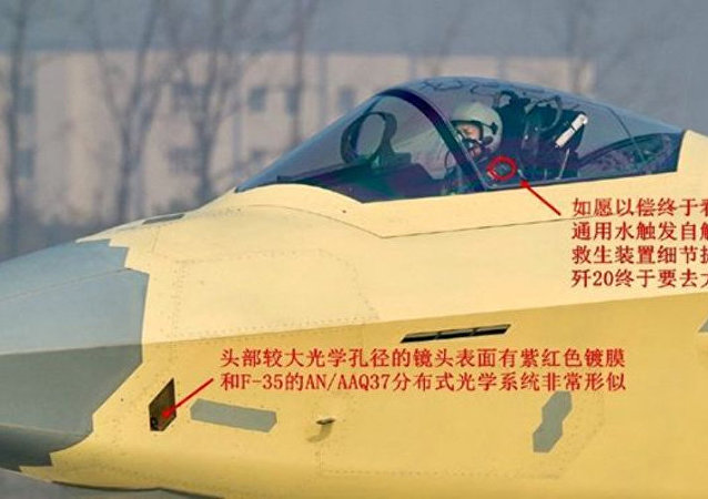 The J-20 appeared to be equipped with two technologies that have separately been developed in the US.