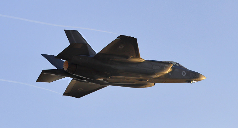 Israeli Air Force F-35 Lightning II fighter jet