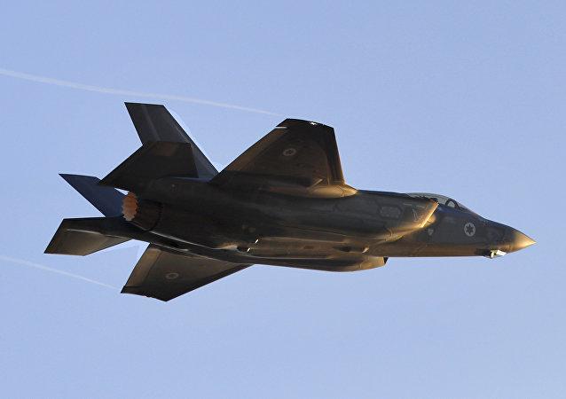 Israeli Air Force F-35 Lightning II fighter jet