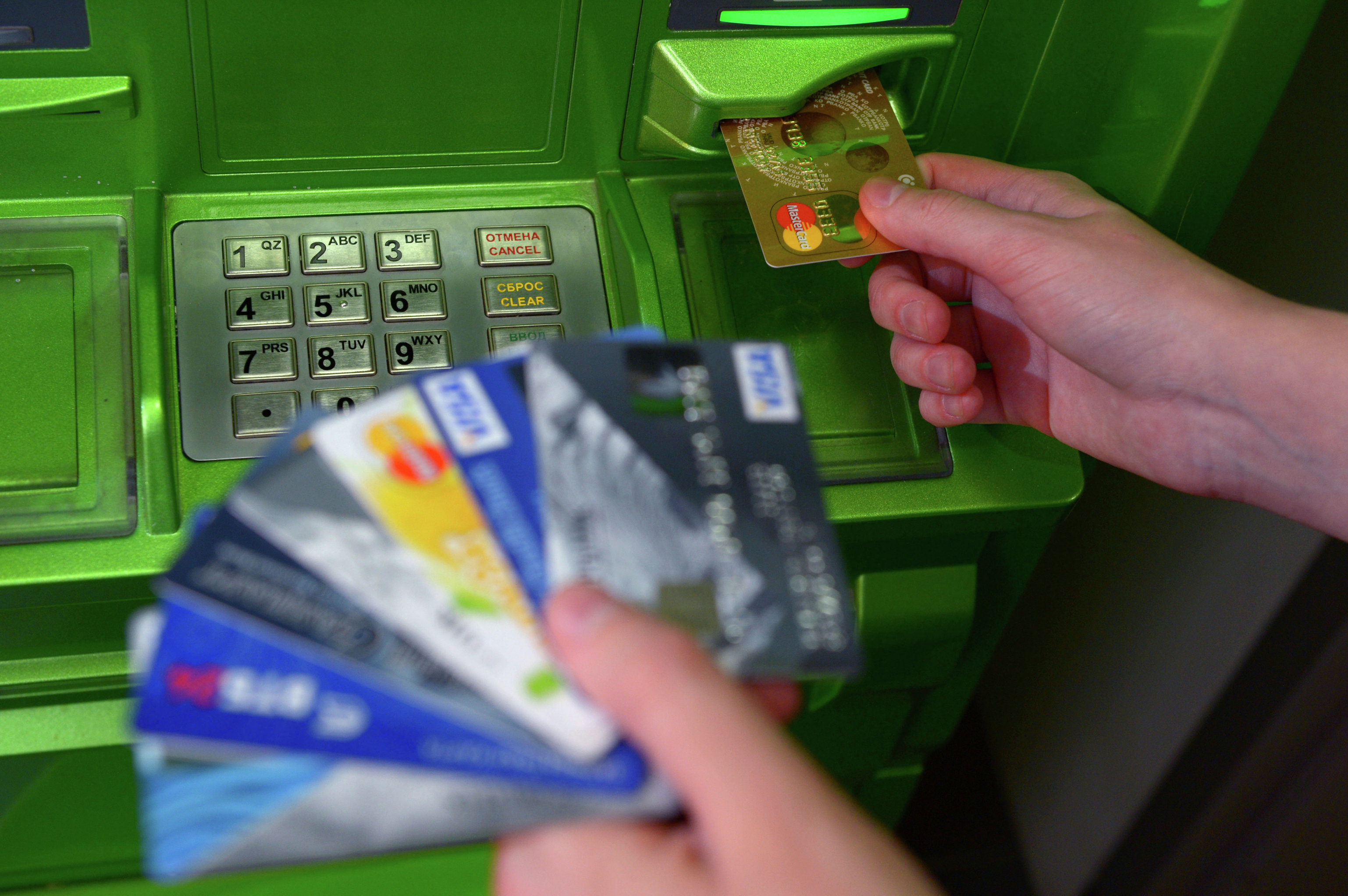 Bank cards of international payment systems VISA and MasterCard