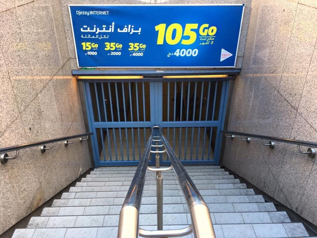 Metro in Algiers