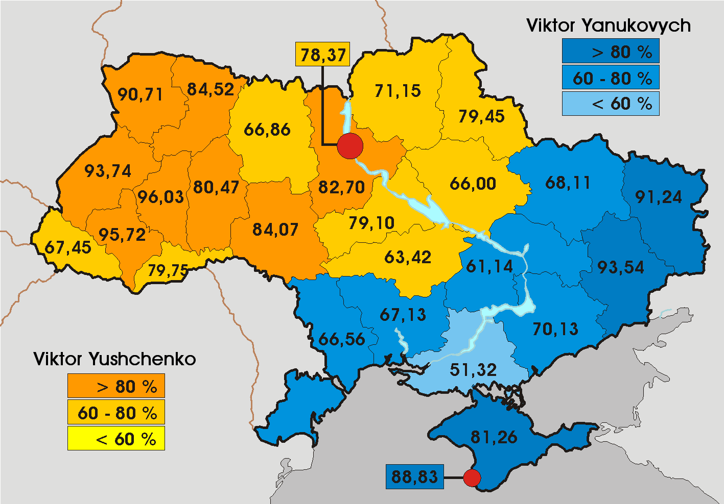 """The re-run in December 2004 was declared free and fair by the EU and the US. However, note the figures for the """"pro-Russian"""" Yanukovych in Crimea (81.26%) and Sevastopol (88.83%). They are almost identical to the results that were declared """"fraudulent"""" by the West only a month before. This time they were accepted as fair and legitimate."""