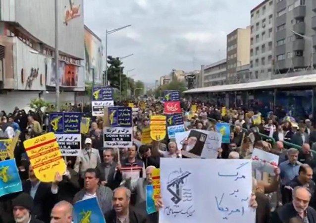 Protesters March in Tehran