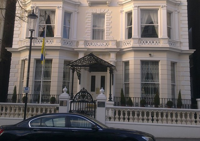 Ukrainian embassy in London (File photo).