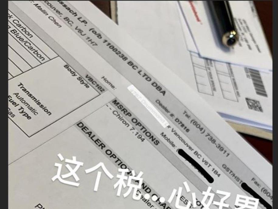 Ding Chen instagram photo of bill