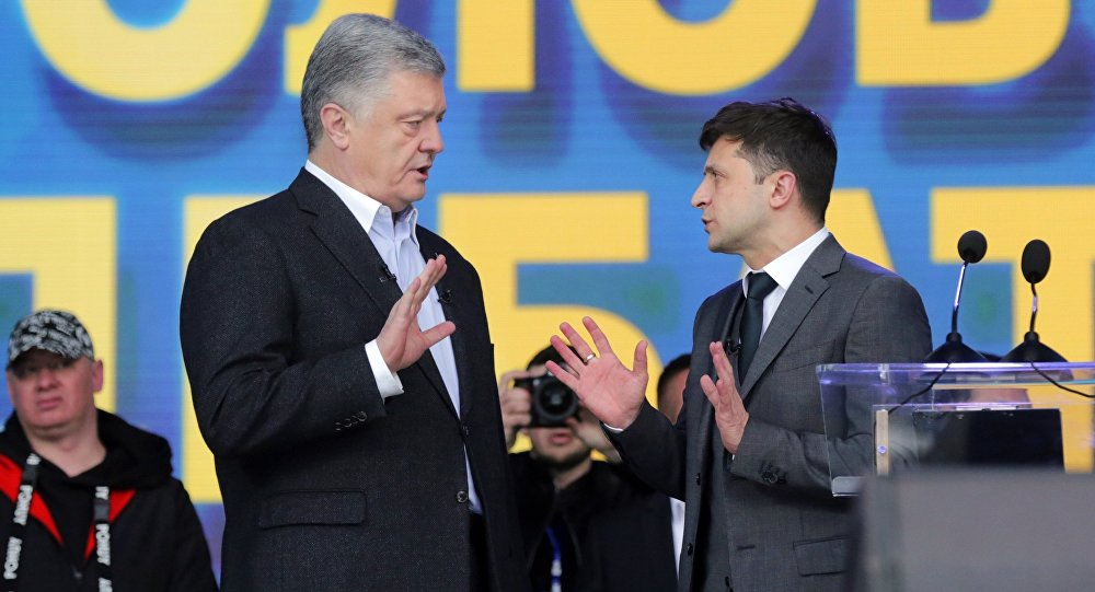 Ukraine Holds Runoff Presidential Election