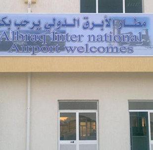 Labraq International Airport in Bayda Libya .