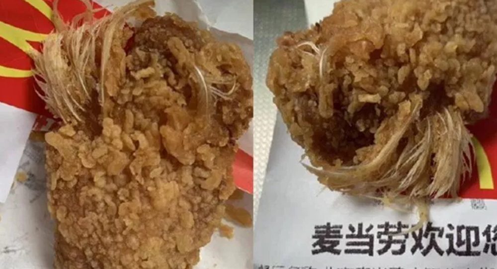 Chinese woman finds feathers in McDonald's chicken wing
