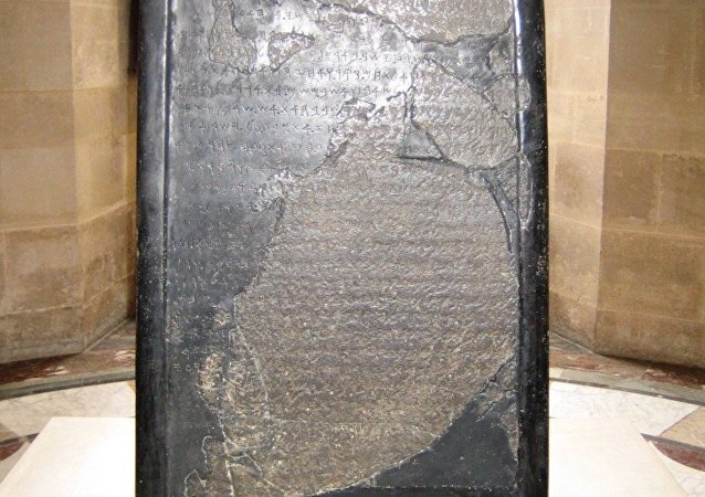 The Mesha Stele