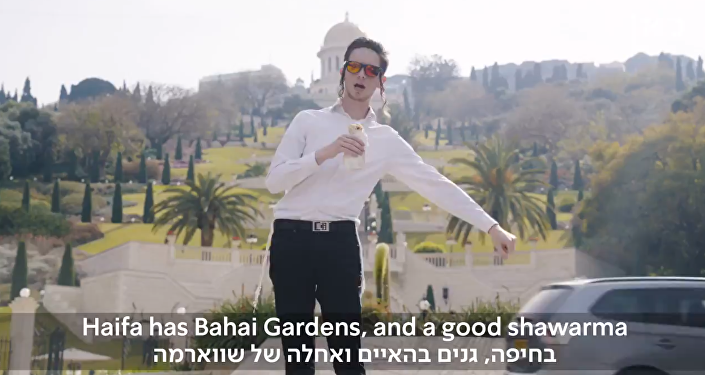 Screen grab of KAN's Eurovision promotional video.