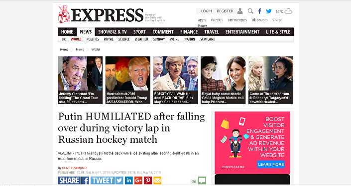 'Putin HUMILIATED' was the Express's take.