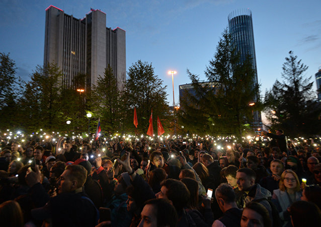 Yekaterinburg protests