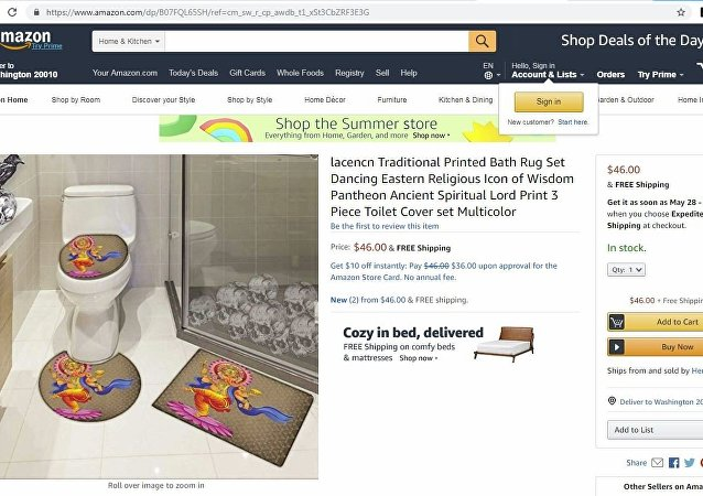 Screenshot of a bathroom set depicting Indian god Ganesha for sale on Amazon.com on May 16, 2019.